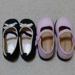 子供用 靴2足セット