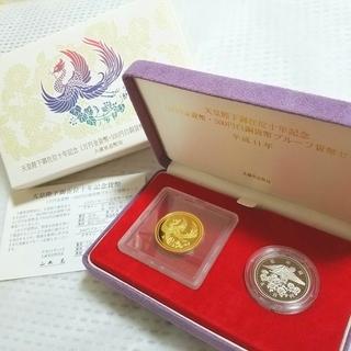純金20g 平成の思い出に。天皇陛下御在位十年記念 プルーフ貨幣セット