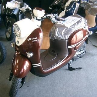 YAMAHA4サイクルビーノ最新型!新車格安販売中!