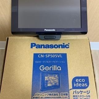 SSDポータブル カーナビゲーション