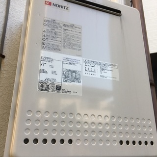 都市ガス器具 NORITZ ノーリツ 追い炊き 条件あり