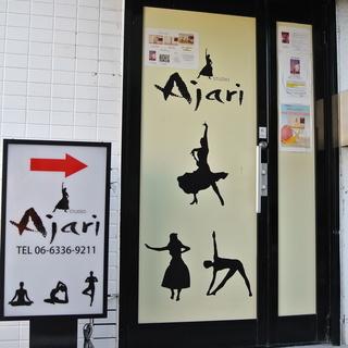 豊中市庄内にある多目的スタジオ [studio-Ajari] ヨガ...