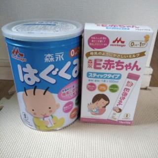 はぐくみ大缶&E赤ちゃんスティック10本