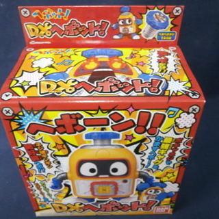 保管品未使用 バンダイ おもちゃ ヘボット! DXヘボット!