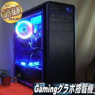 GTX1060+新品SSD☆PUBG/Apex/BFV/FFXV動...