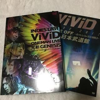 VIVID ライブDVD