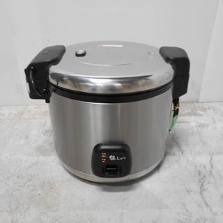 SIS銀シャリ GS-06L 2.5升炊飯器『良品中古』【リサイ...