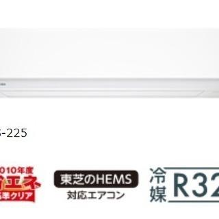 【美品】東芝エアコン6〜8畳用 プラズマ空気清浄