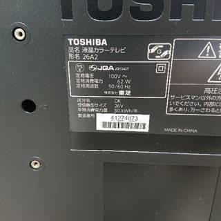 東芝テレビ 26型 - 売ります・あげます