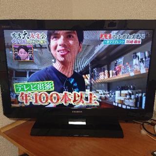 東芝テレビ 26型 - 品川区