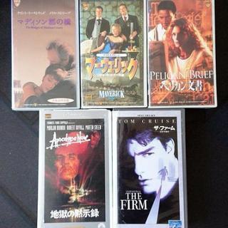 VHSテープ 洋画名作5巻
