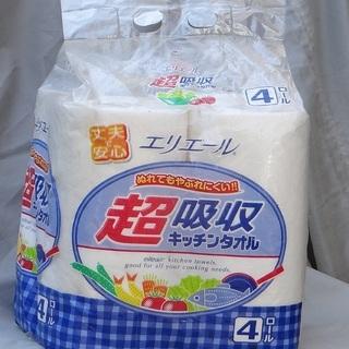 エリエール キッチン・タオル 100円