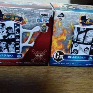 【ネット決済・配送可】ワンピースマグカップ2個セット