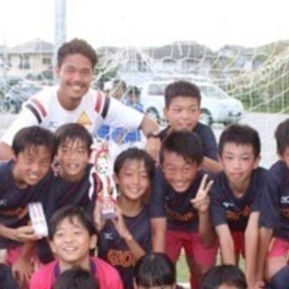 新年度割引キャンペーン中!育成型サッカークラブで成長をサポートします!