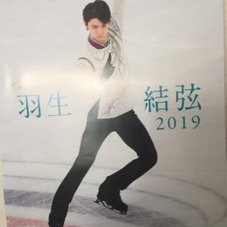 【羽生結弦選手】2019  ポスター