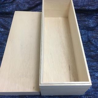 木箱無地 ①
