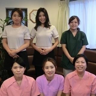 歯科助手募集!未経験者歓迎!アットホームな職場です!