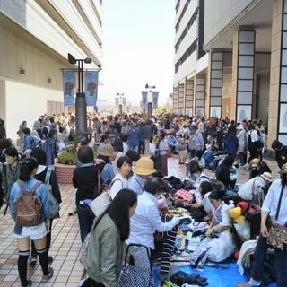 ◆横浜駅東口徒歩1分 大盛況!フリーマーケット 横浜スカイビル ...