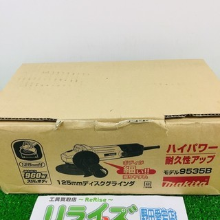 マキタ(Makita) ディスクグラインダ 125mm 9535...