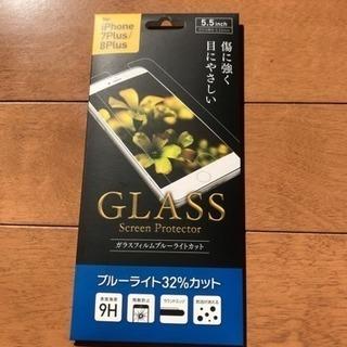 i phon7Plus、8Plusのガラスフィルムブルーライトカット