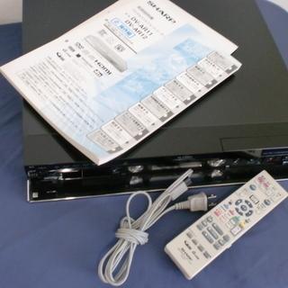 整備済み シャープハイビジョンレコーダー 日本製 - 湖西市