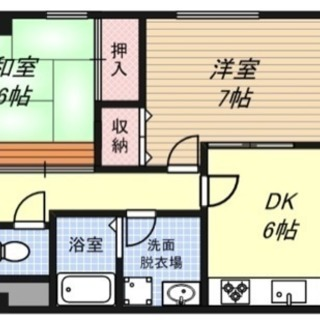 ネット代無料♫敷金礼金なし♫駅もすぐ♫こちらも新婚さんにピッタリ♫