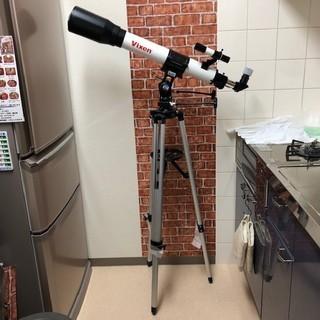 ビクセン Vixen スペースアイ700 [屈折式 天体望遠鏡] ...