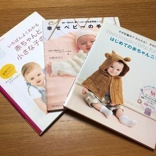 赤ちゃん 手作り 本