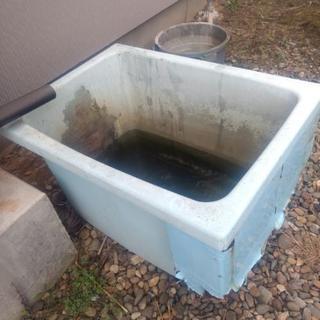 0円 引取限定浴槽 中古 畑の水やりに