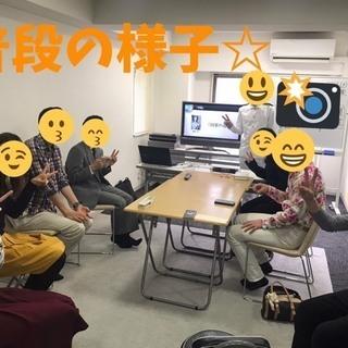 【平成最後の4月!新規メンバー募集♪】アニメ・マンガ・ボカロ・ゲー...