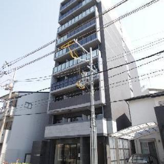⭐❗新築マンションが初期費用5万円❗⭐