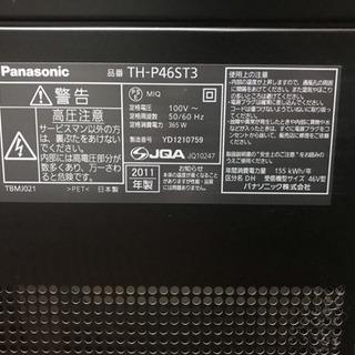 【46インチ Panasonic】