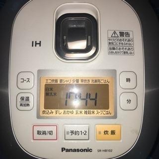 「取引中」パナソニック 中古炊飯器(5.5合)
