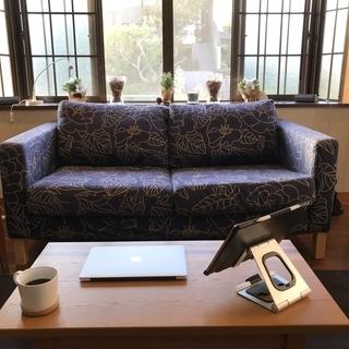 IKEA KARLSTAD 2-Cushion Sofa, Comfortably Seats 2~3 People イケア カルルスタード 2人掛けソファ - 八王子市