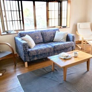 IKEA KARLSTAD 2-Cushion Sofa, Co...
