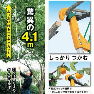 新品未使用未開封 ムサシ ロープ式高枝切鋏 【キャッチ君Jr.】...