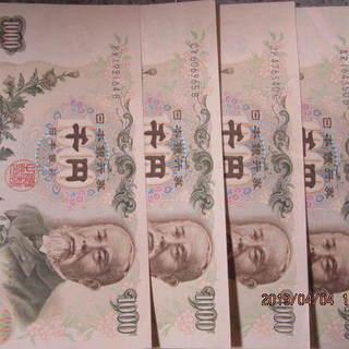 博文君の1000円札 流通券でーーーーっす!