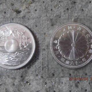 昭和天皇在位60年1万円銀貨 パック入り新品