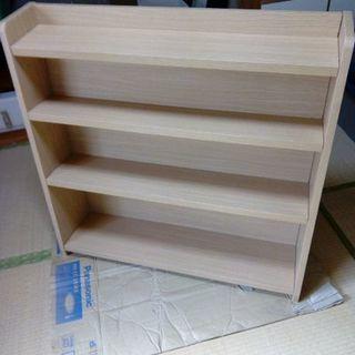 木製マガジンラック ワイドタイプ magazine rack W900