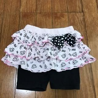 くまさん柄スカート