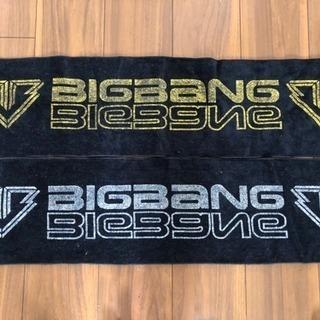 BIGBANG タオル 2本セット