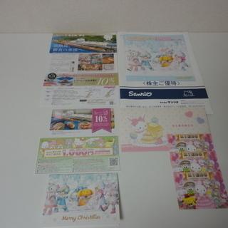 【株主優待券3枚 送料込み】