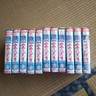 金八先生第5シリーズ全巻セット