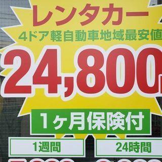 ソロ桜🌸満開 - 名古屋市