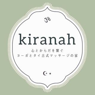 kiranah タイ古式マッサージボディケア