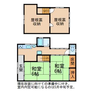 長浜駅徒歩17分の一軒家、初期費用5万円ぽっきり!