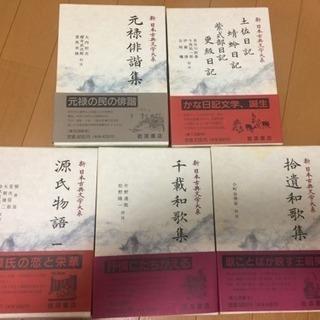 源氏物語、元禄俳諧集など