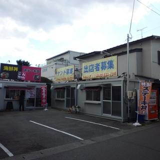 船岡 低家賃でテイクアウト専門店をはじめてみませんか?