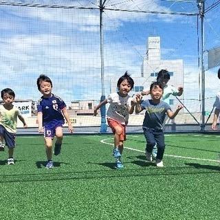 お試し!!かけっこ教室 パワーアッププログラム【4/14(日)】
