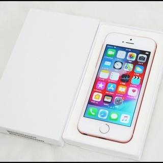 超美品 SIMフリー iPhoneSE 16GB ローズゴールド...